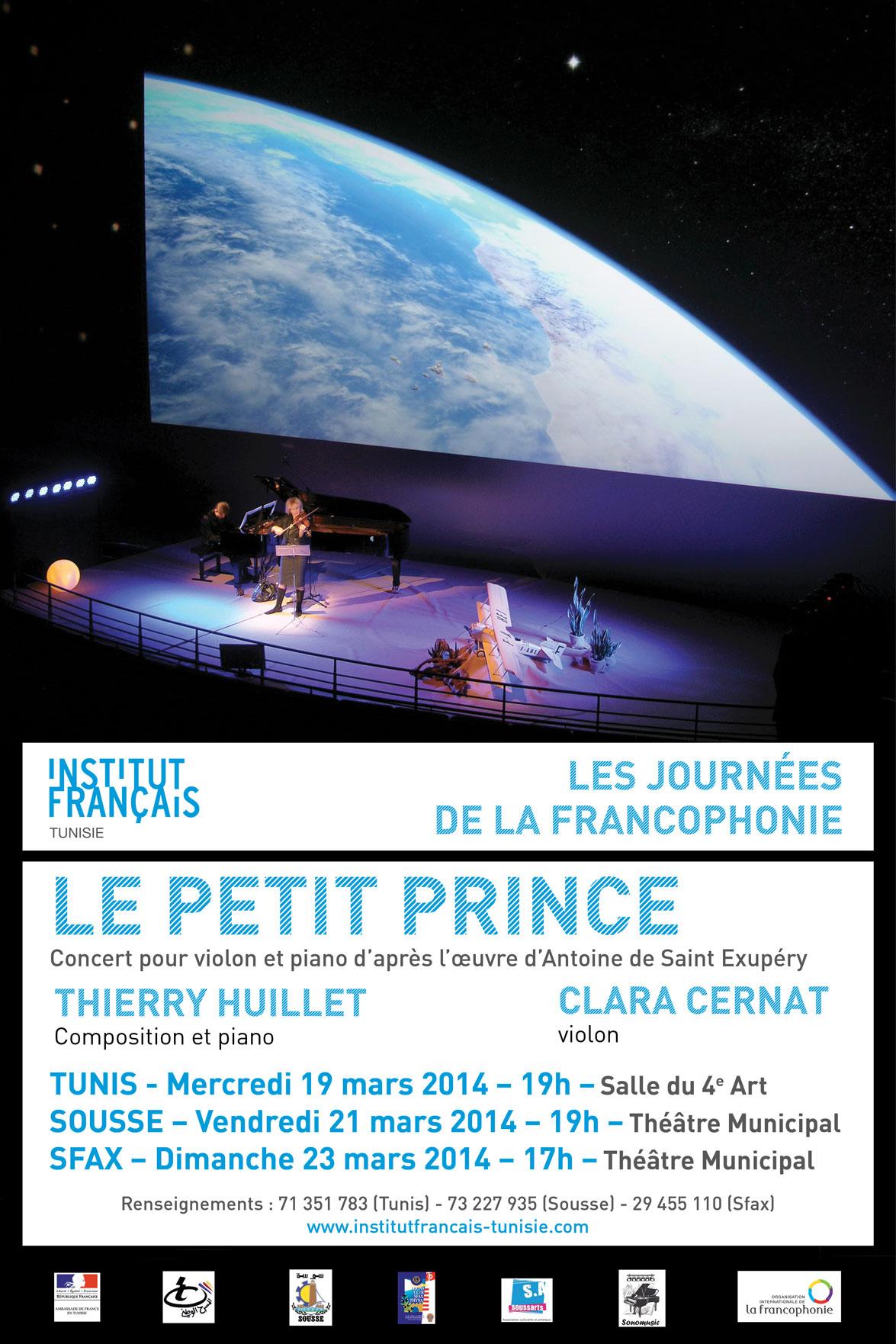 Affiche Le Petit Prince Tunis